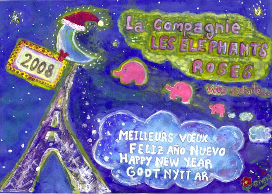Carte 2008